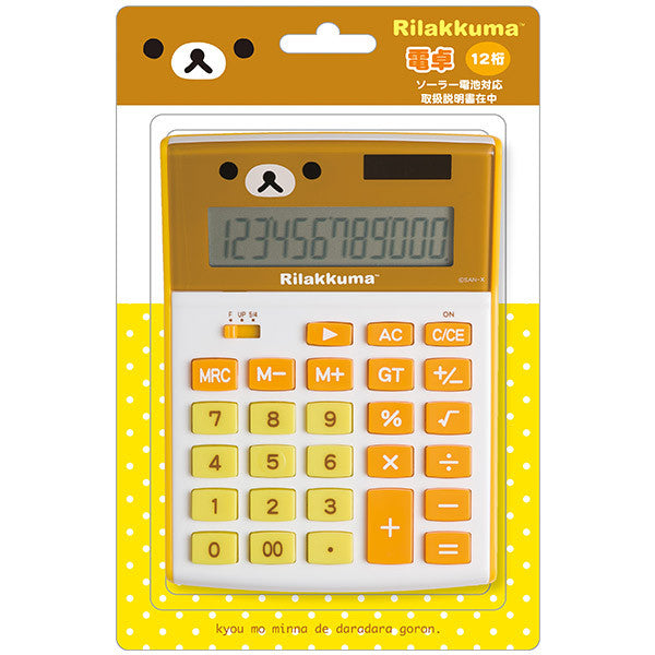 Rilakkuma Calculator 12 digits San-X Japan