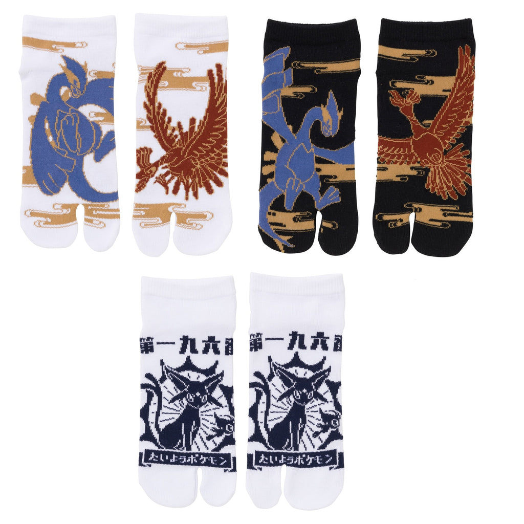 2 Finger socks 3pcs Set Japanese Wa S3 Pokemon Center Japan Original