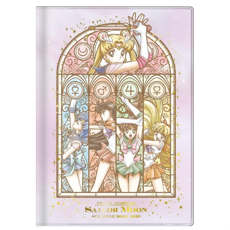 Sailor Moon 2020 Schedule Book B6 Monthly Character Japan
