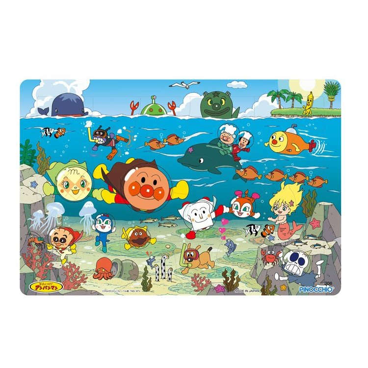 Anpanman Board Jigsaw Puzzle Kids Sea Patrol 30 pieces Japan