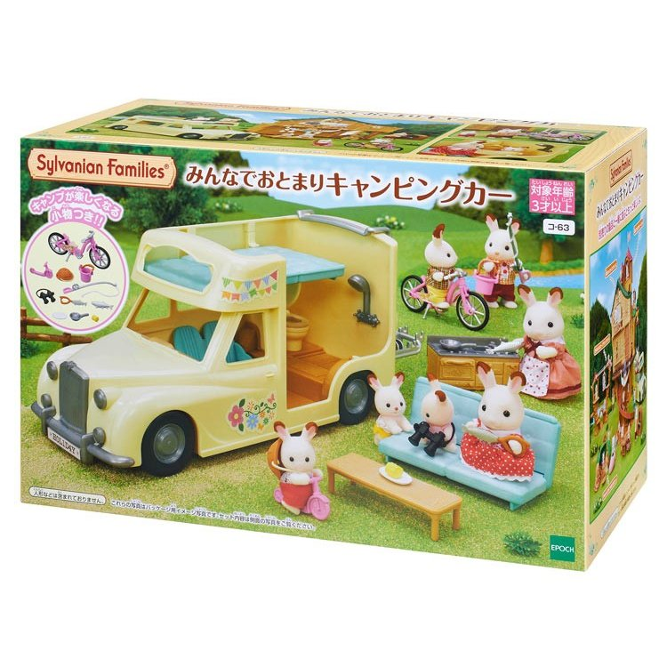 Sylvanian Families Camping Car Bicycle Fishing KO-63 EPOCH Japan Pretend Play