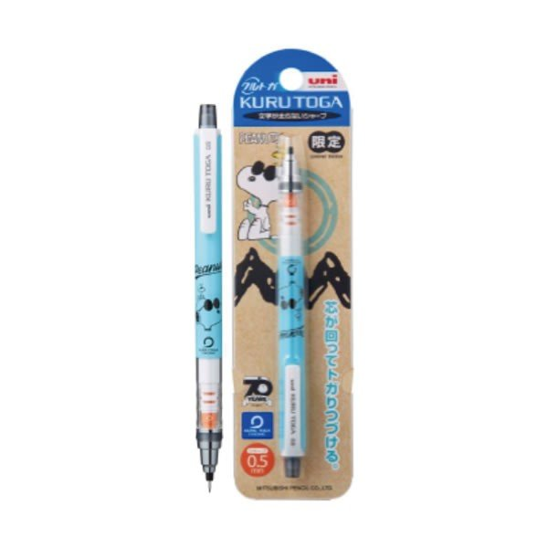 Snoopy KURU TOGA Mechanical Pencil Joe 0.5mm PEANUTS Japan