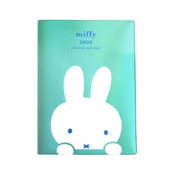 Miffy 2020 Schedule Book B6 Monthly Mint Japan