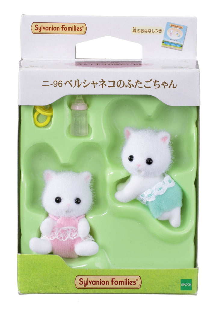 Persian Cat Twins Doll Ni-96 Sylvanian Families Japan Calico Critters Epoch