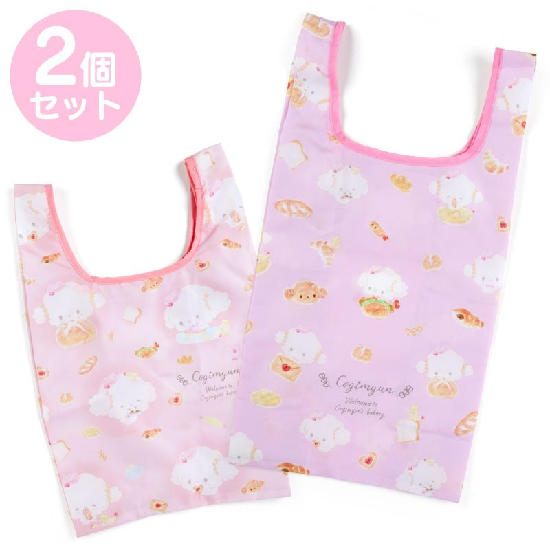 Cogimyun Eco Shopping Tote Bag Set Bakery Sanrio Japan