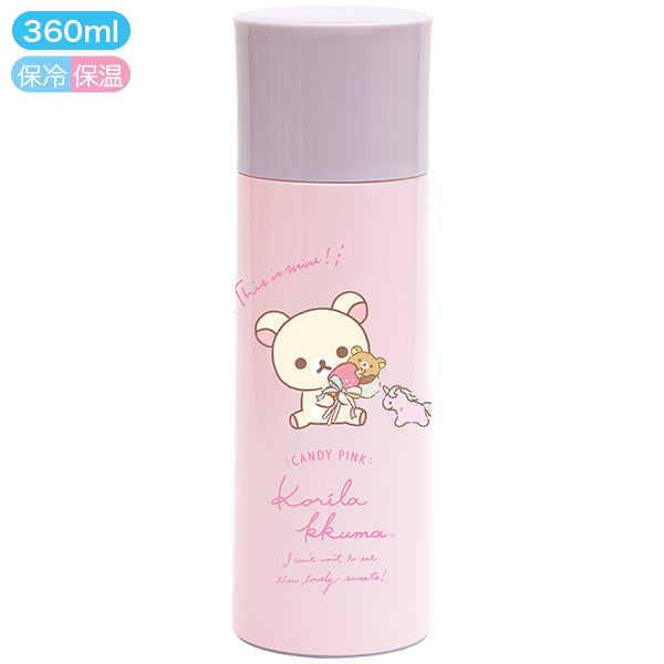 Korilakkuma 2WAY Stainless Bottle San-X Japan Rilakkuma