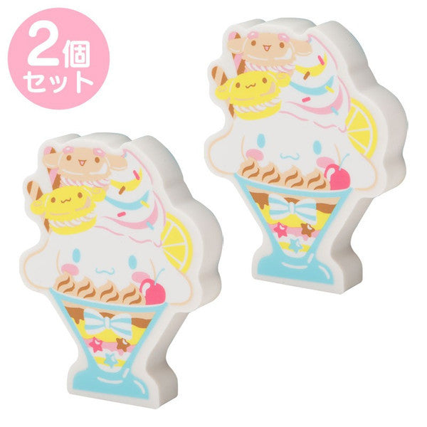 Cinnamoroll Eraser 2pcs Set Parfait Shape Sanrio Japan