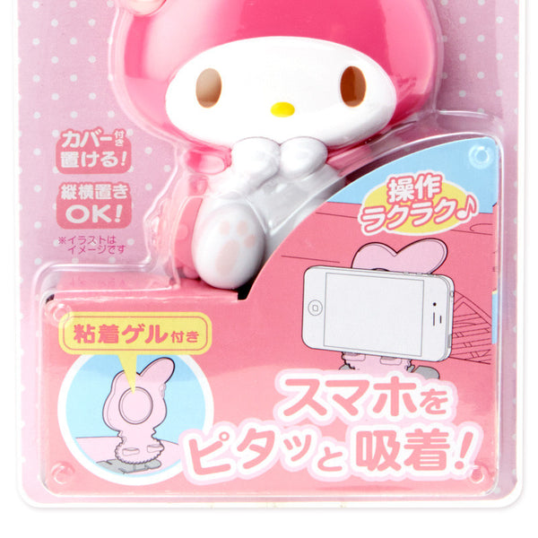 My Melody Smartphone Stand Ribbon Pink Sanrio Japan Car Goods