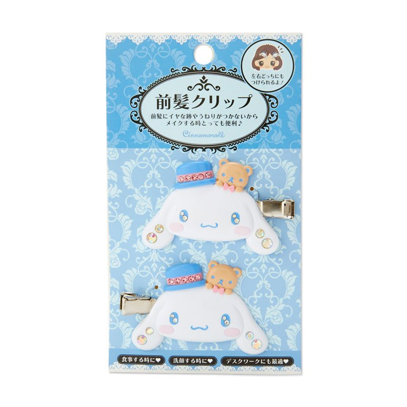 Cinnamoroll Hair Clip Deluxe Sanrio Japan 2021