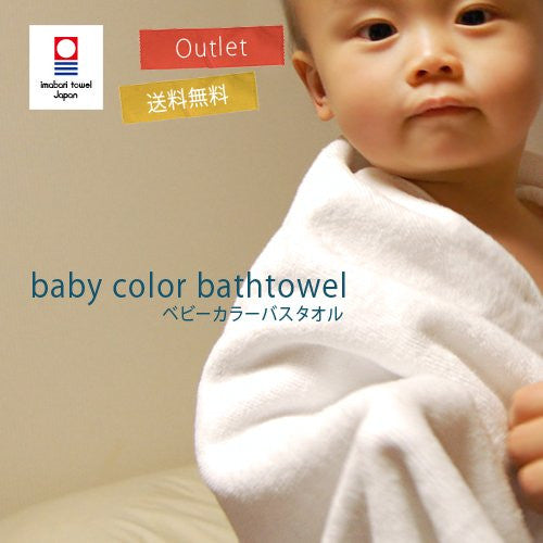 Imabari Bath Towels Cotton 100% Baby White 2 sheets Made in Japan
