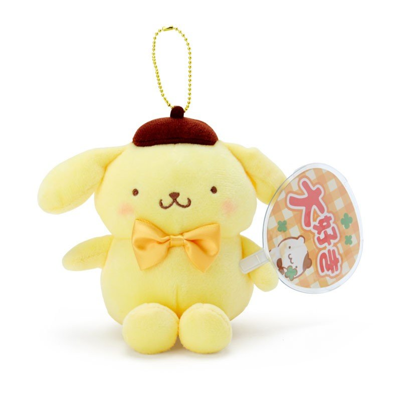 Pom Pom Purin Plush Mascot Holder Keychain Fan Enjoy Idol Sanrio Japan