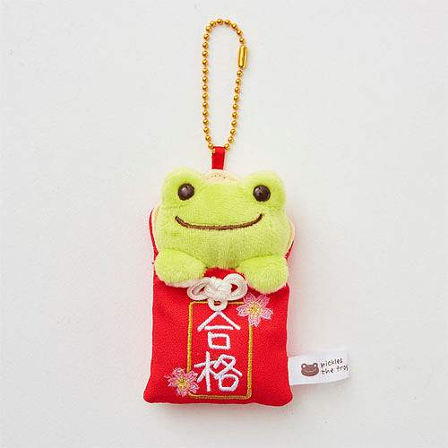 Pickles the Frog Mascot Omamori Charm Exam Pass Japan