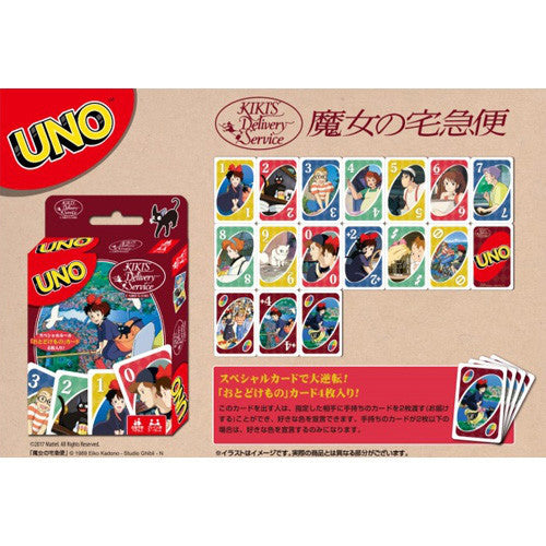 Kiki's Delivery Service Playing Cards UNO Studio Ghibli Japan