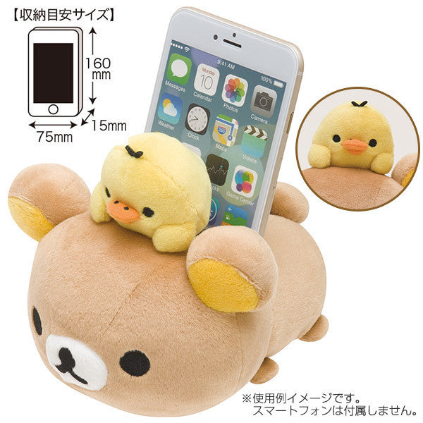 Rilakkuma Plush Mobile Stand San-X Japan