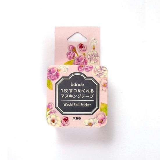 Sakura Double Cherry Blossoms Washi Roll Sticker Masking Tape bande Japan