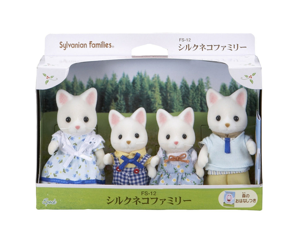 Silk Cat Family FS-12 Sylvanian Families Japan Calico Critters