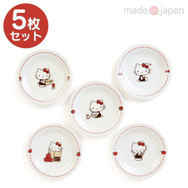 Hello Kitty Porcelain Plate 5pcs Set Sanrio Japan