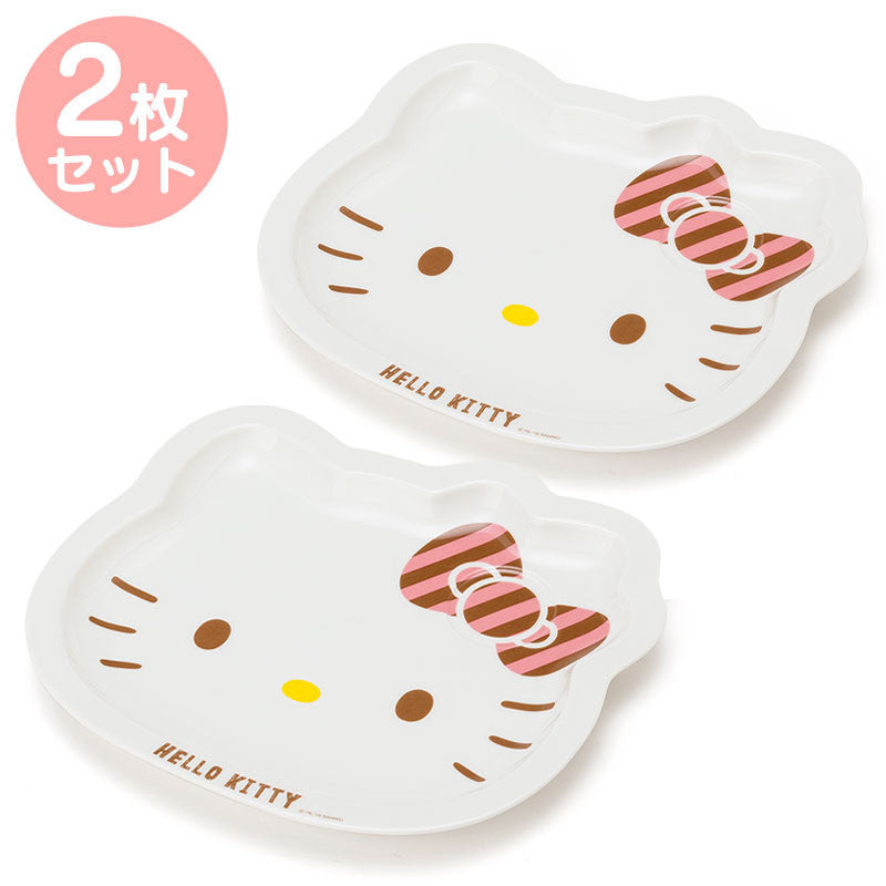 Hello Kitty Porcelain Coffee Plate 2pcs Set Face Sanrio Japan Stripe Ribbon