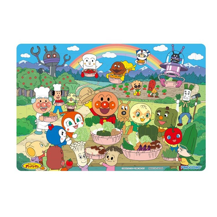 Anpanman Board Puzzle Vegetable Harvest Japan 55 pieces Kids