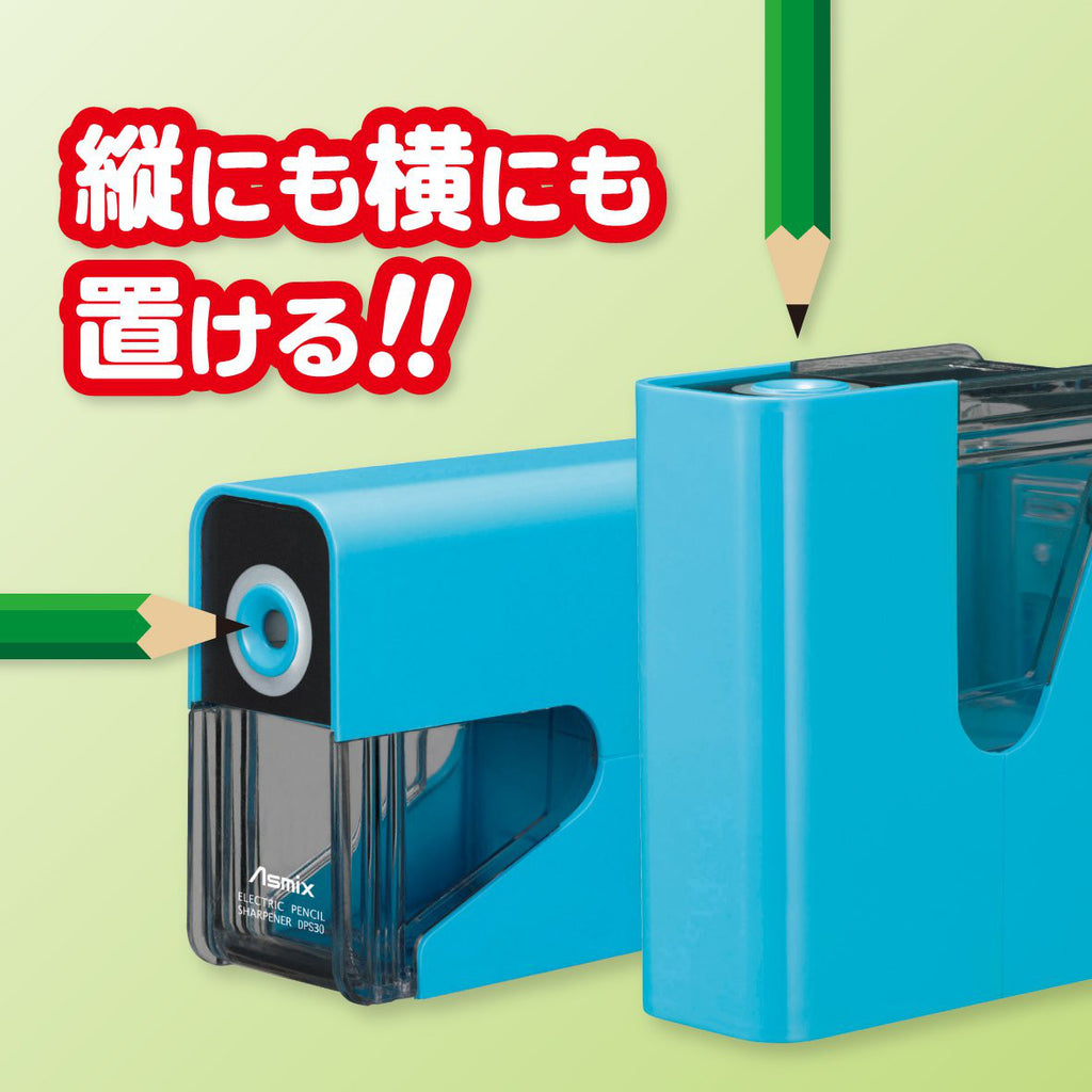 Slim Electric Pencil Sharpener Blue DPS30B Stationery Japan Asmix