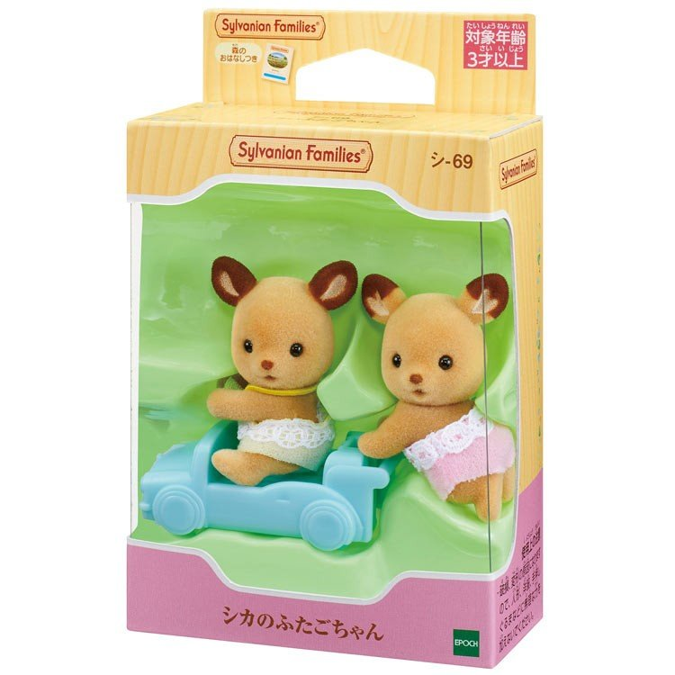 Sylvanian Families Deer Baby Twins Doll Set SHI-69 EPOCH Japan