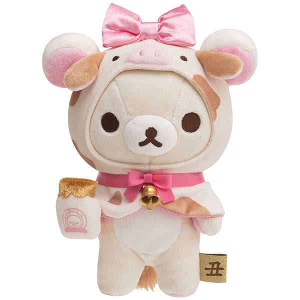 Korilakkuma Plush Doll Eto Ox Cow San-X Japan New Year 2021 Rilakkuma Limit