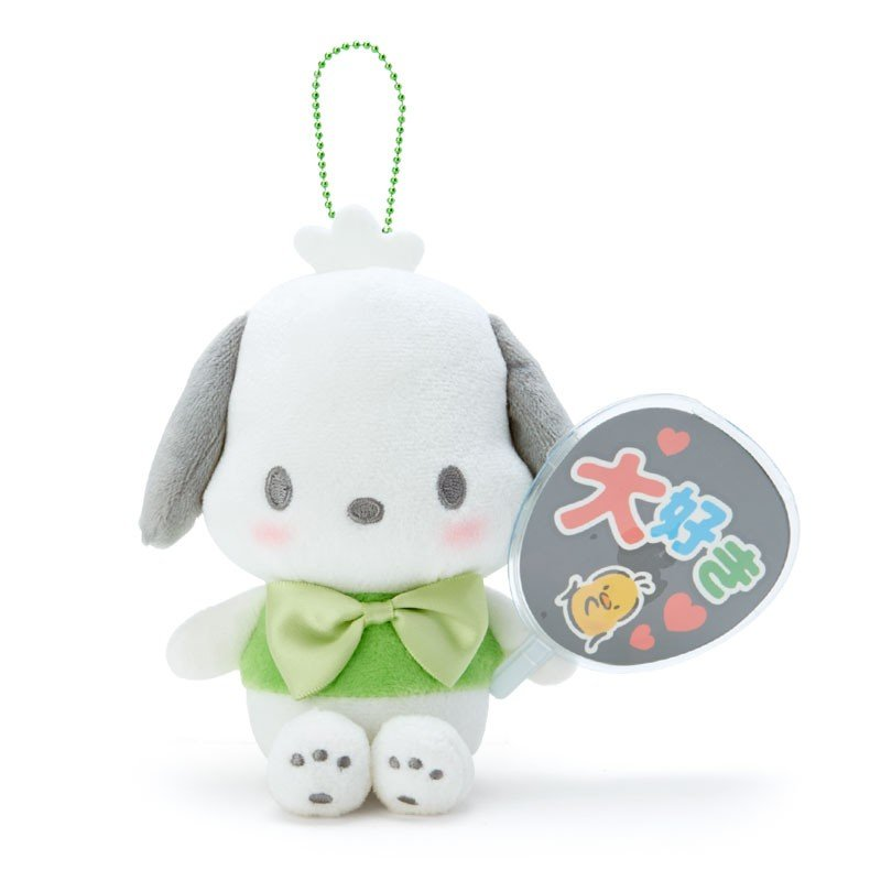 Pochacco Plush Mascot Holder Keychain Fan Enjoy Idol Sanrio Japan