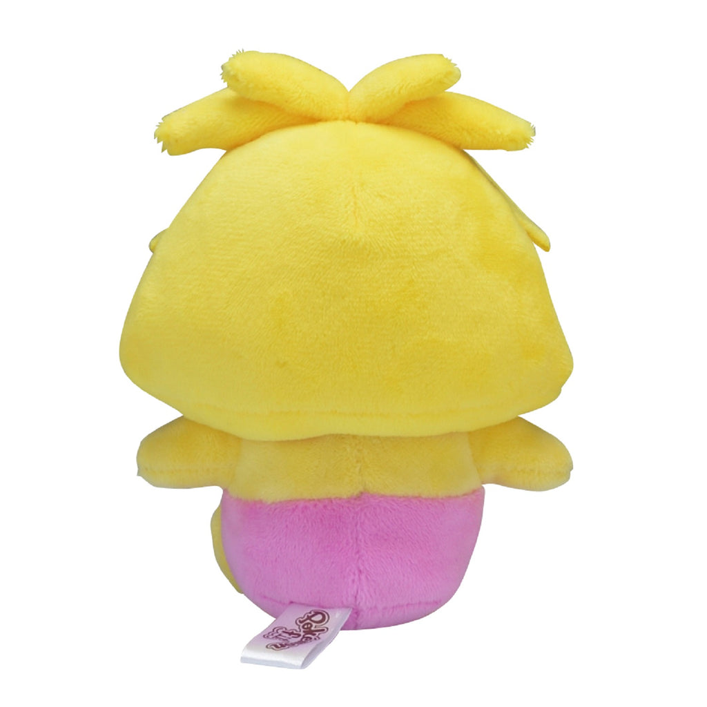 Smoochum Muchul Plush Doll Pokemon fit Ver. 3 2019 Japan Original