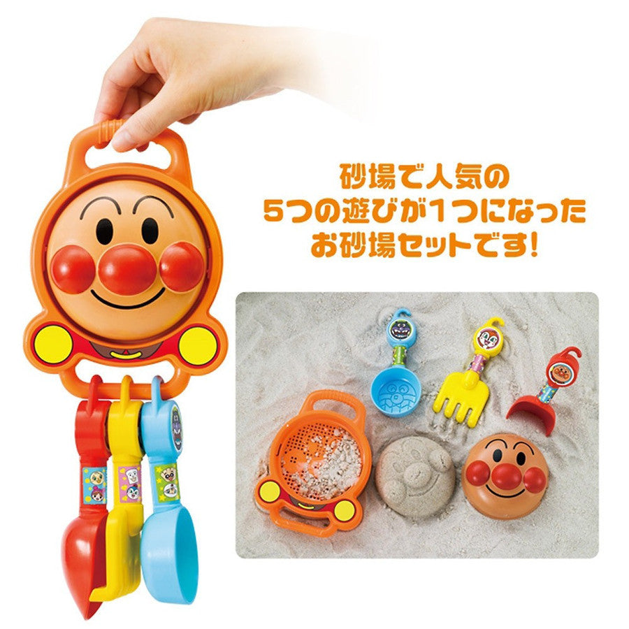 Anpanman Sandpit Tolls Set Holder Japan Kids Toy
