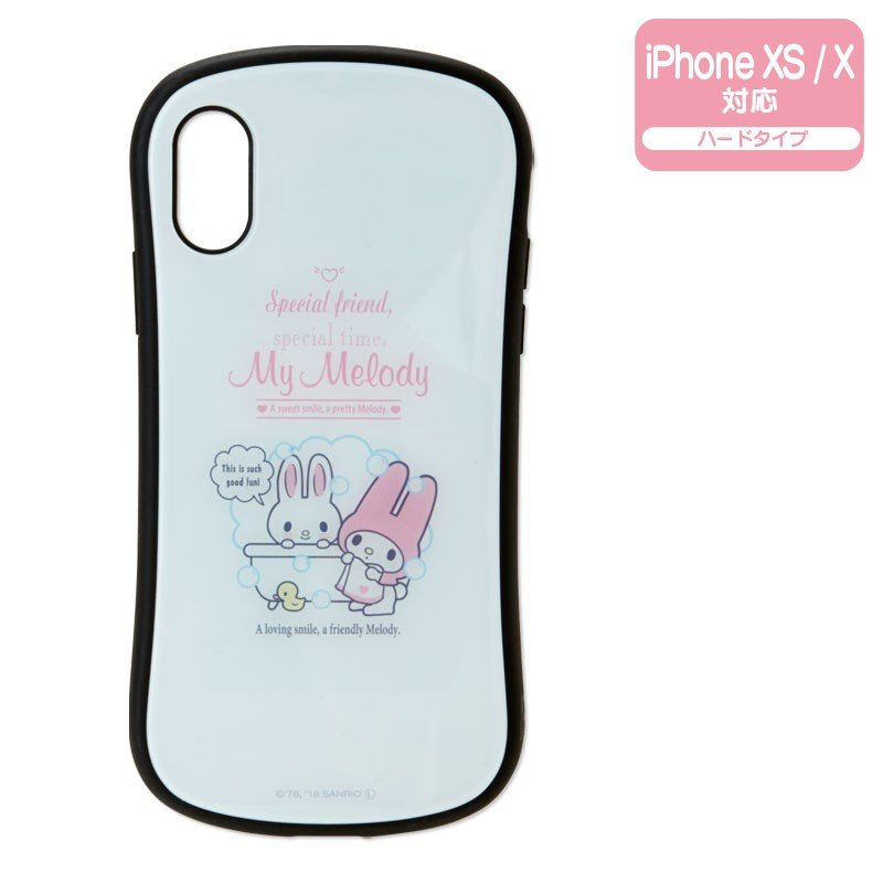 cheap for discount 7d4db 5a8ac My Melody iPhone X / XS Case Cover Card Pocket Sanrio Japan - VeryGoods.JP