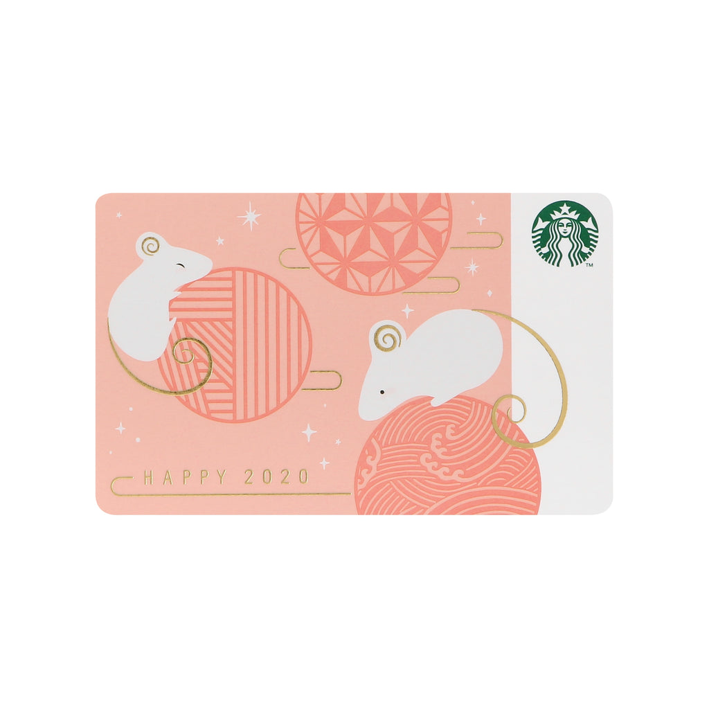 Starbucks Japan Gift Card New Year 2020 Mouse