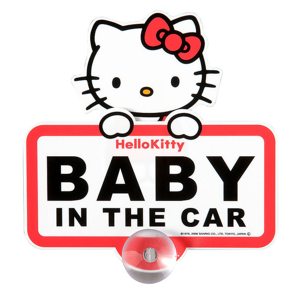Hello Kitty Child Baby in the Car Swing Message Signature Sanrio Japan