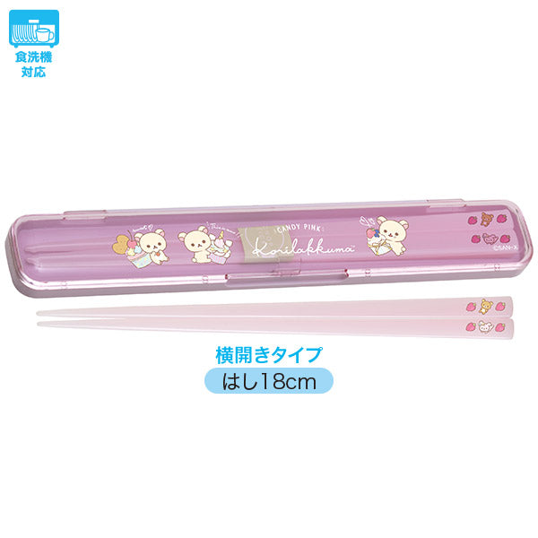Korilakkuma Chopsticks with Case San-X Japan Rilakkuma