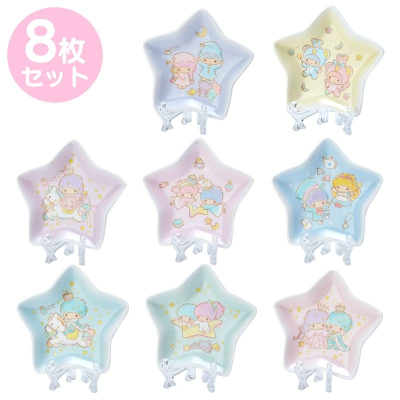 Little Twin Stars Kiki Lala mini Plate 8pcs Set Sanrio Japan