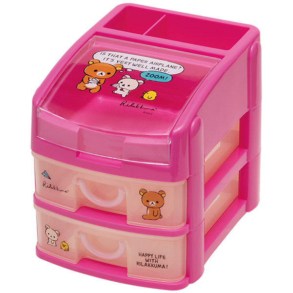 Rilakkuma mini Plastic Chest Pink San-X Japan