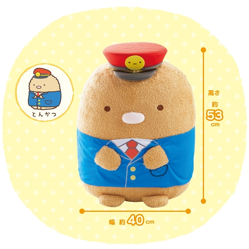 Sumikko Gurashi Tonkatsu Fried Pork Plush Doll LL Sanriku Railway San-X Japan