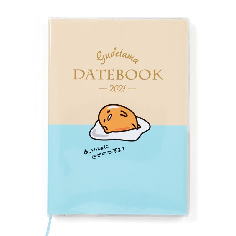 Gudetama Egg 2021 Schedule Book B6 Monthly Sanrio Japan