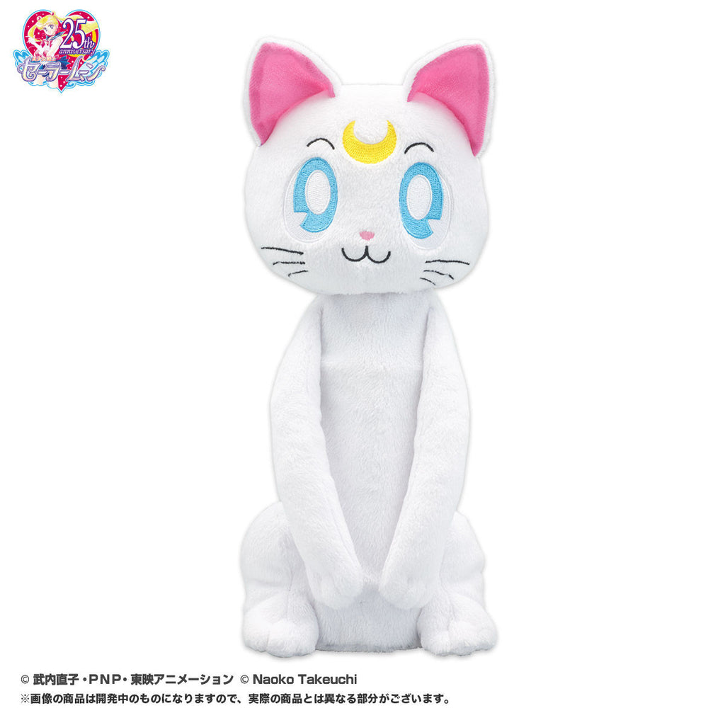 Artemis Plush PET Bottle Pouch Sailor Moon Japan Cat