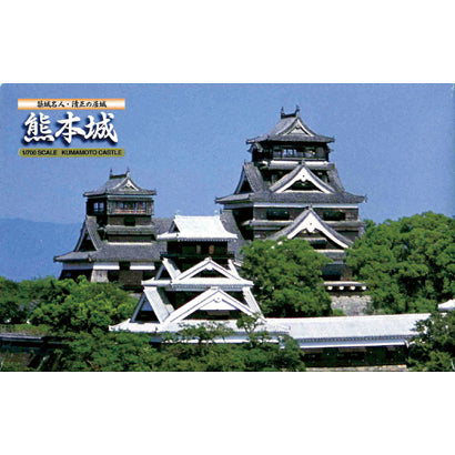 1/700 Scale Kumamoto Castle Plastic Model Kit Fujimi Japan No. 1