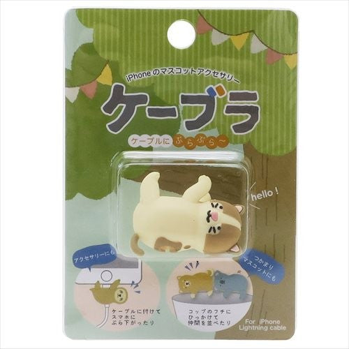 Cat Cable Mascot for iPhone Kebura Animal Japan Mobile Accessory