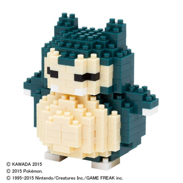 Snorlax Kabigon Block Building Toy nanoblock Pokemon Japan