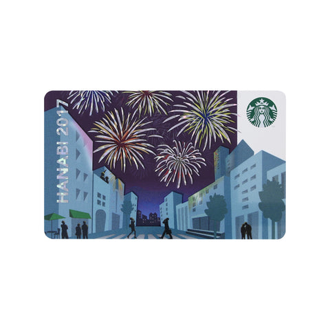Gift Card Summer Scene 2017 Starbucks Japan