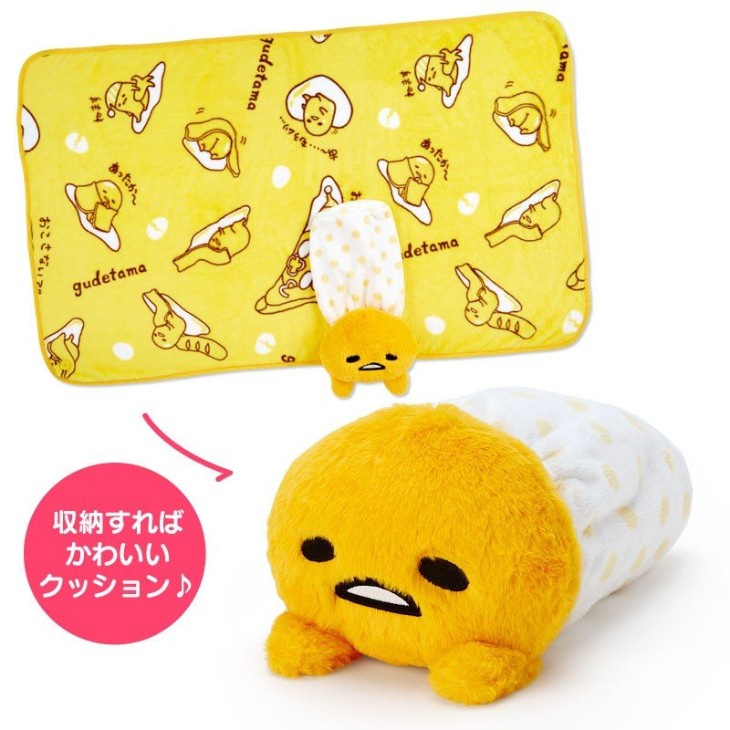 Gudetama Egg 3WAY Cushion Blanket Shawl Sanrio Japan