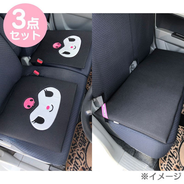 Kuromi Seat Cushion Mesh 3pcs Set Black Sanrio Japan Car Goods