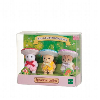 Sylvanian Families Baby Trio Mushroom Fairy EPOCH Japan Pretend Play Doll Set