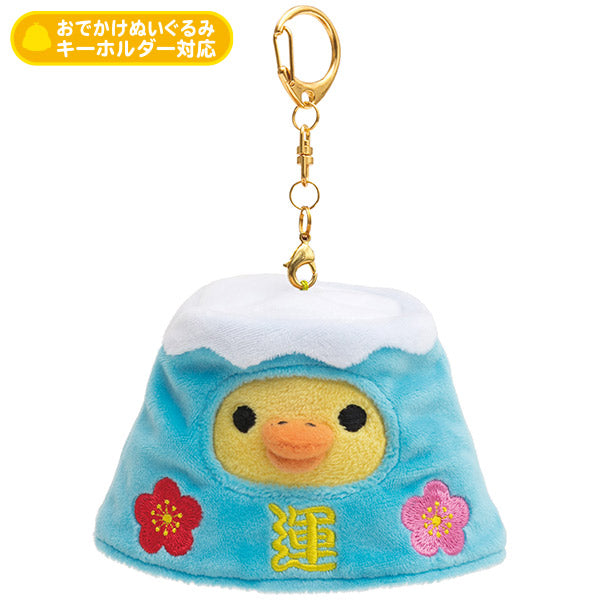 Kiiroitori Yellow Chick Plush Keychain Mt. Fuji San-X Japan New Year 2021