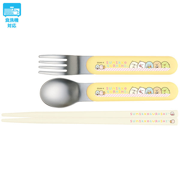 Sumikko Gurashi Lunch Trio Fork Spoon Chopsticks Rice Ball Party San-X Japan