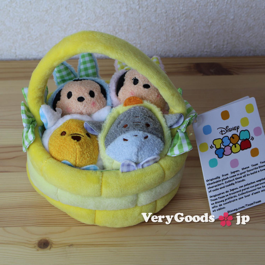 TSUM TSUM Easter 2016 Basket Set Hong Kong Disney Store Plush Mickey Eeypre