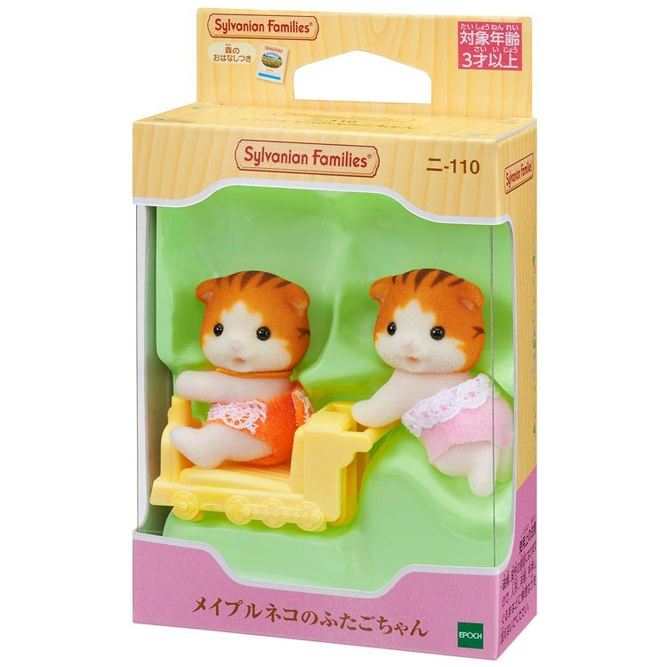 Sylvanian Families Maple Cat Baby Twins Pretend Play Doll Set NI-110 EPOCH Japan