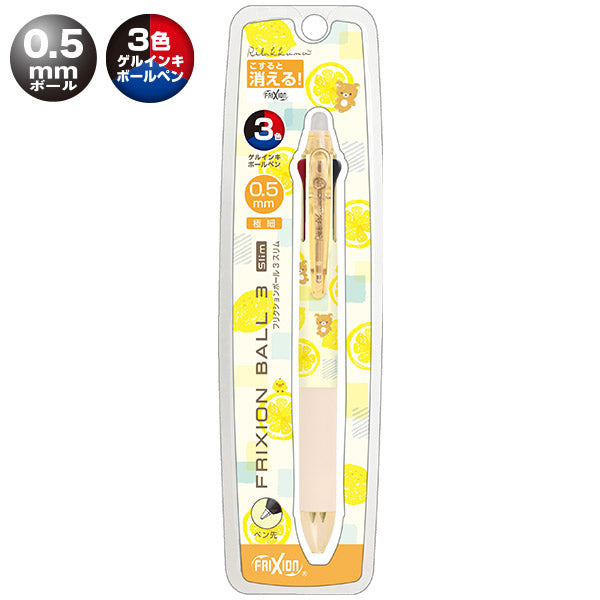 Rilakkuma Frixion Ball 3 Erasable Pen B San-X Japan 0.5mm